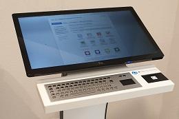 Erstes Serviceterminal für alle Dienste mit Online-Ausweisfunktion für Unternehmen.